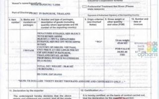 Cấp giấy chứng nhận xuất xứ tại Bình Dương
